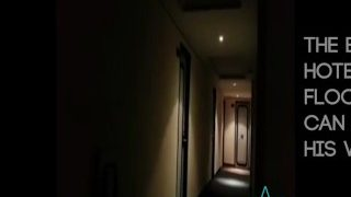 The entire hotel room floor hears his wife moaning loud